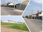 Скачать фото Земельные участки продаю земельный участок в Аксайском районе 33948359 в Волгодонске