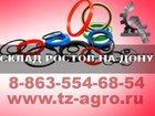 Фотография в   Агро-Резина-Сервис продает кольца резиновые в Волгодонске 2
