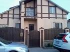 Скачать фото  Продаю дом 34992751 в Волгодонске