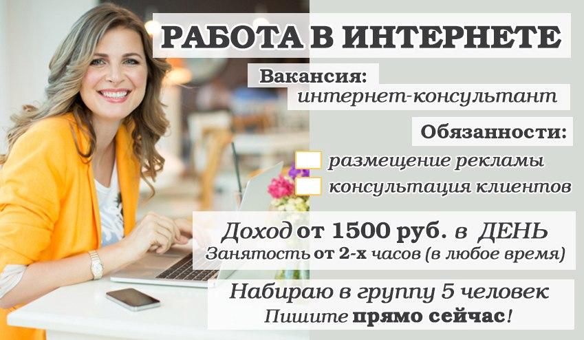 батарейки ААА вакансии для женщин в интернете дачу