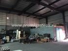 Просмотреть foto Коммерческая недвижимость Продажа офиса и склада в Тракторозаводском районе 32454610 в Волгограде