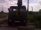 Скачать бесплатно foto  Торг! 32945258 в Волгограде