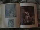 Фотография в Хобби и увлечения Антиквариат - книга «Галантный век», автор Эдуард Фукс, в Волгограде 15000
