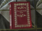 Свежее изображение Антиквариат Продам букинистическую книгу Галантный век Э, Фукса 1914 г, издания 33120306 в Волгограде