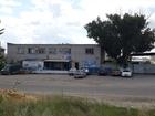 Уникальное фото Коммерческая недвижимость Продаю производственно-складской комплекс 33185395 в Волгограде