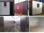 Изображение в Строительство и ремонт Строительные материалы Предлагаем бытовки металлические утепленные в Волгограде 43200
