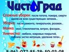 Изображение в   Столь удобной и комфортной мягкой мебели в Волгограде 100