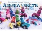 Скачать фото Салоны красоты Студия красоты Манго 34560179 в Волгограде
