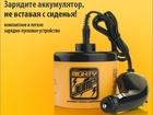 Новое фото Разное Зарядно-пусковое устройство для аккумулятора Mighty Jump 34897581 в Волгограде