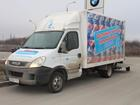 Увидеть фото Транспорт, грузоперевозки Грузоперевозки до 3 т, гидроборт 750кг, рохля 2,2 т, грузчики, 35061047 в Волгограде