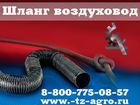 Скачать изображение  Шланг гофрированный для канализации 35236040 в Волгограде