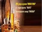 Смотреть изображение Салоны красоты Студия красоты «Манго» 35309195 в Волгограде