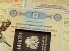 Фотография в   Используйте материнский сертификат на жилье. в Волгограде 1000
