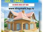 Смотреть изображение Строительство домов Строительство домов,коттеджей,бань,дачных домиков 36630112 в Волгограде