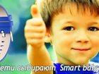 Увидеть foto  Детские часы Smart Baby Watch Q-60 36818475 в Волгограде