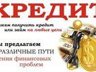 Фотография в   Если Вам, Вашим родственникам регулярно звонят в Волгограде 2000