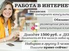 Фото в   Требования :  - Доступ к интернету  - 2-3 в Барнауле 0