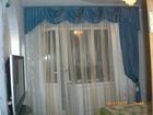 Скачать изображение  Пошив штор на заказ 37511255 в Волгограде