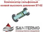 Изображение в Строительство и ремонт Строительные материалы У вас возникла потребность обеспечить сохранность в Волгограде 500