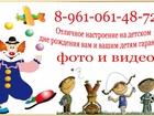 Скачать бесплатно foto  аниматоры Клоуны красноармейский дзержинский советский тракторозаводской район 89610614872 38701586 в Волгограде