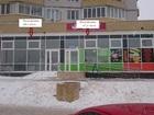 Скачать бесплатно foto  аренда на ул, Римского-Корсанова 38776324 в Волгограде