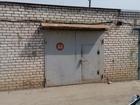 Новое foto  гараж 38954944 в Волгограде