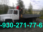 Скачать фото  Кран-манипулятор Газ 3309 2015 года 39635548 в Волгограде