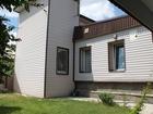 Скачать бесплатно изображение Квартиры Продаю, коттедж в Центральном районе по ул, Пермской 39737225 в Волгограде