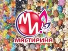 Уникальное изображение  Магазин фурнитуры и комплектующих для создания украшений своими руками, Товары для творчества и рукоделия, 39934253 в Волгограде