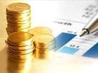 Скачать foto Разное Инвестирование Вашего бизнеса! 40018134 в Волгограде