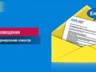 Скачать бесплатно фотографию Транспортные грузоперевозки СМС и Email оповещения о статусе груза 40057615 в Волгограде