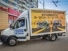 Просмотреть фото Транспортные грузоперевозки Отличный мотоэвакуатор с подъемником мототехники 40062370 в Волгограде