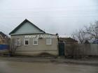 Волгоград, Краснооктябрьский, улица Башкирская 5, продается