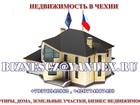 Свежее foto Зарубежная недвижимость Продажа квартир во всех регионах Чехии 53242014 в Волгограде