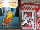 Просмотреть фотографию Телевизоры Детские грампластинки, Лучшие детские сказки 70150826 в Волгограде