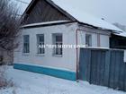 Волгоград г, Дзержинский, Смольная улица 4, продается дом, 2