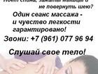 Смотреть foto  Центр здоровья и красоты только для персональных тренировок Реальный результат 81357773 в Волгограде