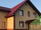 Уникальное фотографию Строительные материалы Сайдинг под кирпич (виниловые панели) 82987256 в Волгограде
