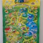 звуковой плакат Говорящий зоопарк