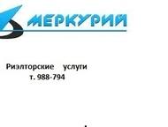 Материнский капитал в Волгограде-помощь с реализацией Материнский капитал в Волг