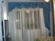 Пошив штор на заказ Комплекс-дизайн Это продажа тканей, текстиля для занавесок и