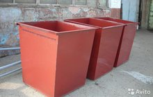 Мусорный контейнер 0, 75м3