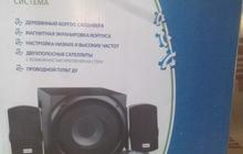 Продаю I- Wave 45