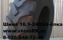 Шина Armour- 16, 9-24TL 12PR R4- на экскаватор JCB