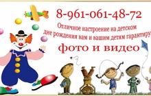 Аниматоры Клоуны красноармейский дзержинский советский тракторозаводской район