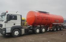 Перевозка нефтепродуктов от 28 до 40 м3