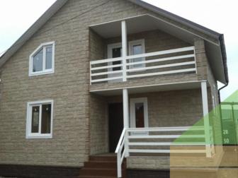 Свежее изображение Строительные материалы Фасадные панели - универсальный фасадный материал 82987323 в Волгограде