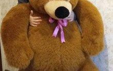 Медведь 130см
