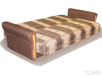 Продам новый диван-книжку за 6 тыс,  рублей, в Волхове