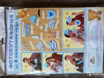 Фотобутафория в ожидании чуда,  Использовалась 1 раз,  Состояние новой, Отдам за шоколадку, Состояние: Б/у в Волхове